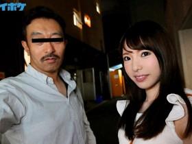 【GG扑克】IPX-376:现代女大学生芦那诗织用交友软件开房约炮!
