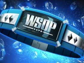 【GG扑克】2018 WSOP增加线上金手链赛事