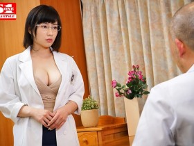 【GG扑克】SSNI-465:巨乳御姐研究员【奥田咲】为科学献身用自己H奶夹射志愿者取精。