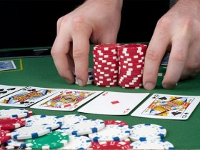 【GG扑克】再加注之前需要考虑的5件事