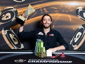 【GG扑克】Igor Kurganov取得2017 PSC巴塞罗那站€50,000超级豪客赛冠军