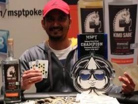 【GG扑克】Satish Thakur摘得2017 MSPT印第安纳站桂冠