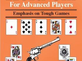 【GG扑克】NLHFAP-34:第八部分牌例-3