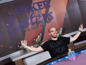 【GG扑克】Bryn Kenney取得扑克大师赛第三项赛事冠军