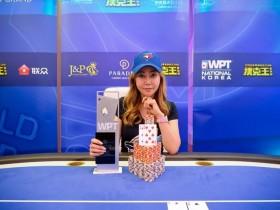 【GG扑克】Jessica Bian Hong Yang取得WPT韩国站主赛事冠军
