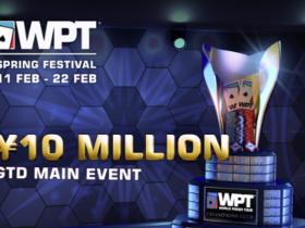 【GG扑克】世界扑克巡回赛活跃于国际环境