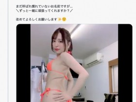 【GG扑克】找到新东家了!被扫地出门的她变身成佐藤ののか了!