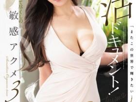 【GG扑克】复活的不是小野夕子!是平成最后の大型新人!