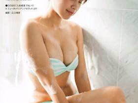 【GG扑克】久松郁实刚升上大学四年级继续大秀阳光身材和笑容
