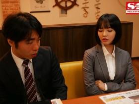 "【GG扑克】SSIS-032:机歪女上司""三宫つばき""风俗店兼差被下属抓包立场大逆转."