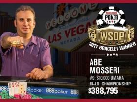【GG扑克】WSOP赛讯:Mosseri夺得1万美元买入Omaha 8 or Better锦标赛冠军