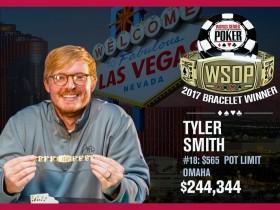 【GG扑克】WSOP赛讯:Tyler Smith夺得565美元买入PLO锦标赛冠军