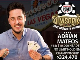 【GG扑克】2017 WSOP最近一周赛况