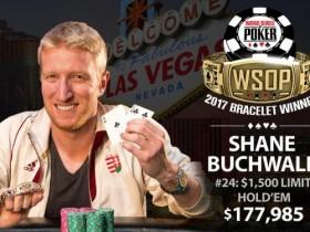 【GG扑克】WSOP赛讯:Shane Buchwald夺得1500美元买入限注德州扑克锦标赛冠军