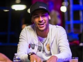 【GG扑克】WSOP为内马尔推出专场私人扑克赛
