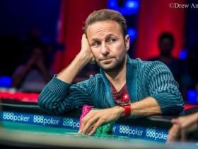 【GG扑克】Daniel Negreanu最难忘的一手牌