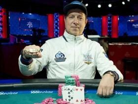 "【GG扑克】Vladimir ""GVOZDIKA55"" Schemelev取得赛事32:$1,500混合奥马哈高低扑克赛冠军"
