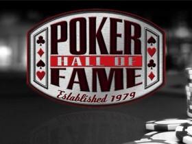 【GG扑克】世界扑克锦标赛公开扑克名人堂提名程序