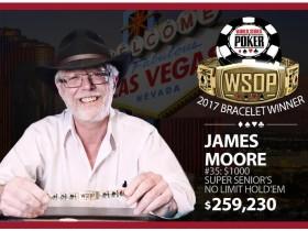 【GG扑克】2017 WSOP赛讯:James Moore蝉联超高额长者锦标赛冠军
