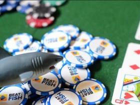 【GG扑克】如何对付疯鱼玩家