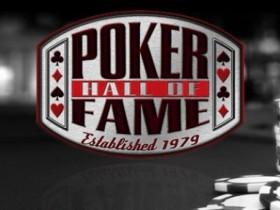 【GG扑克】WSOP宣布2017扑克名人堂最终入围者名单