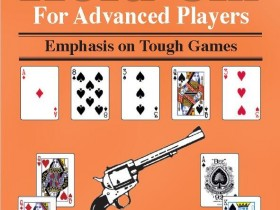 【GG扑克】NLHFAP - 14:你不希望得到行动 - 1