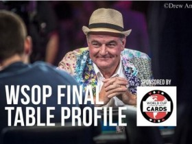 【GG扑克】WSOP主赛事决赛桌选手介绍之John Hesp