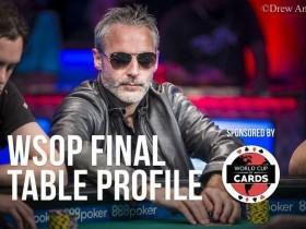 【GG扑克】WSOP主赛事决赛桌选手介绍之Damian Salas