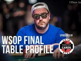 【GG扑克】WSOP主赛事决赛桌选手介绍之Antoine Saout