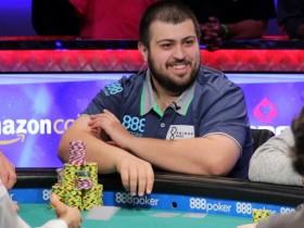 【GG扑克】2017 WSOP主赛事决赛桌:前3强诞生,Scott Blumstein拥获大量筹码