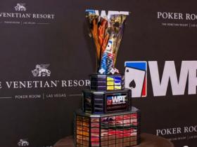 【GG扑克】世界扑克巡回赛重返拉斯维加斯,举办WPT威尼斯人主赛。