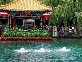 【GG扑克】国家杯与您相约大明湖畔-济南赛事周边推介