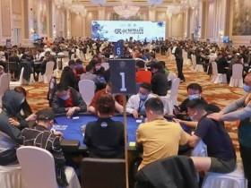 【GG扑克】2021CPG福州站|主赛1187人次参赛,349人晋级第二轮!