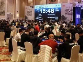 【GG扑克】2021CPG福州站|林蔚领衔36人进入第三轮!何畅航遗憾成本届泡沫!