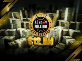 【GG扑克】没有落后:Vanessa Kade赢得扑克之星星期日百万赛十五周年