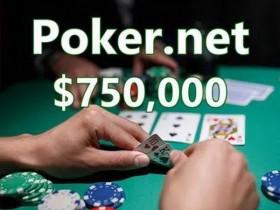 "【GG扑克】史上最大"".net""域名交易,""poker.net""以75万美元售出"