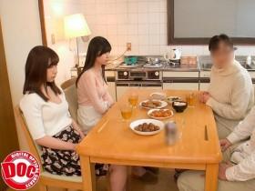 【GG扑克】DOCP-141 :变态继父趁巨乳两姐妹睡着偷偷享用诱人胴体。