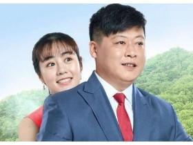 【GG扑克】37岁谢永强小娇妻罕曝光,女方肤白貌美似网红,颜值美过王小蒙