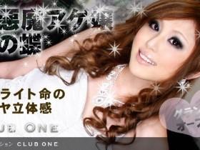 【GG扑克】水泽りの番号作品封面,水泽莉乃步兵番号ed2k持续更新