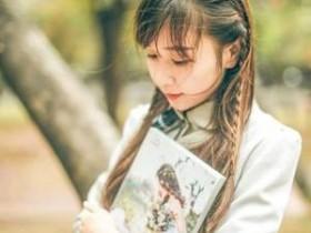 【GG扑克】高昌王妃黛妃在线阅读书包 ×纲手小说