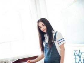 【GG扑克】惹爱成婚花榕结局 冷枭顾可馨小说作者