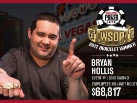 【GG扑克】Bryan Hollis——2017 WSOP首位金手链得主