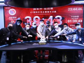 【GG扑克】国家杯济南站   主赛事圆满落幕,王金琦成功登顶!