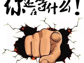 【GG扑克】招聘!棋牌游戏主播招募中~