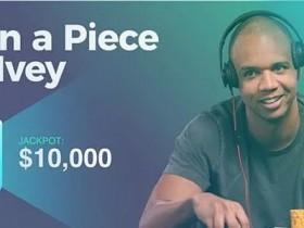 【GG扑克】Phil Ivey投资的Virtue Poker筹集了500万美元的战略资金