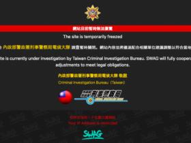 【GG扑克】意外的冲击!SWAG被抄之我见!