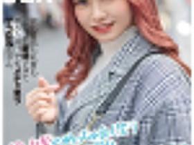【GG扑克】解密!那位把头发染成粉红色、为了筹措旅费而下海的韩流女子是?