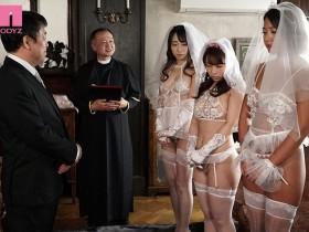 "【GG扑克】MIRD-202 :一夫三妻婚礼现场4P乱交,顶级尤物""莲实克蕾儿""变性奴!"