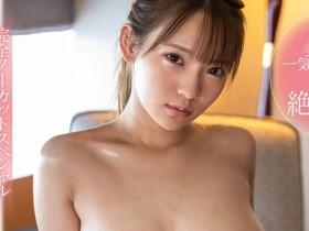 【GG扑克】三大男优护驾!はやのうた挥洒体液疯狂交合!