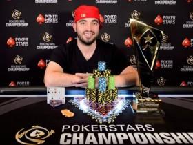【GG扑克】Bryn Kenney取得2017 PSC蒙特卡洛站€100,000超高额豪客赛冠军